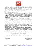 FIRMATO CONTRATTO PER IL PERSONALE DEL COMPARTO SCUOLA, UNIVERSITA', RICERCA E AFAM.